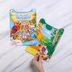 Игра-сказка «Теремок» с наклейками