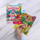 Игра-сказка «Курочка Ряба» с наклейками