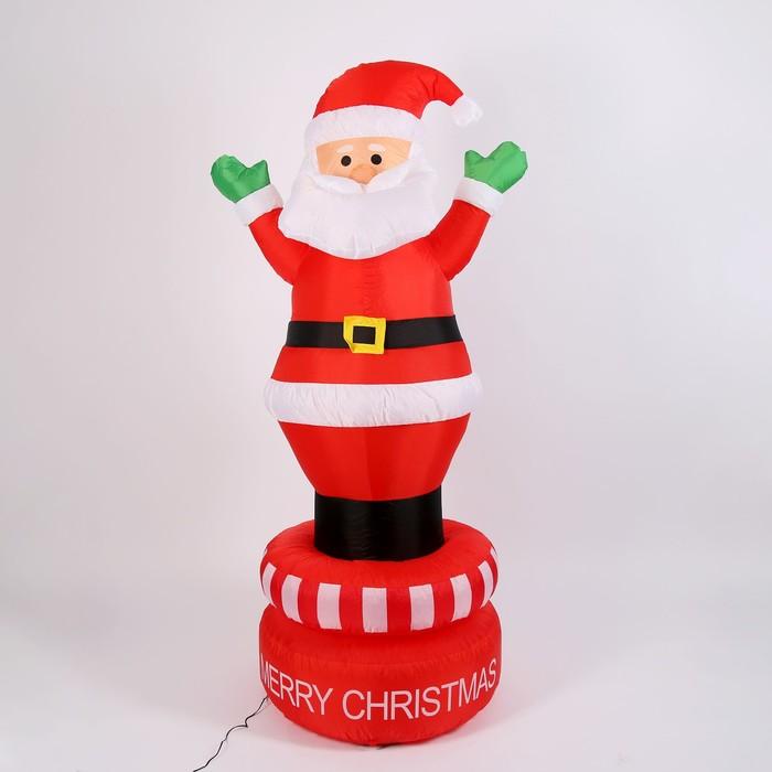 Надувная фигура Дед Мороз крутится вокруг себя, 210 см