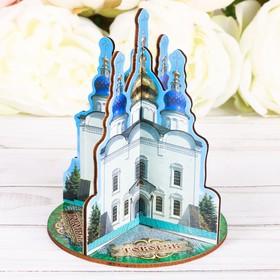 Настольный сувенир «Тобольск. Софийский собор» Ош