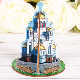 Настольный сувенир 3D «Екатеринбург. Храм-на-Крови» Ош