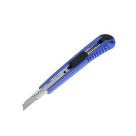 Нож универсальный TUNDRA, пластиковый корпус, металлическая направляющая, 9 мм