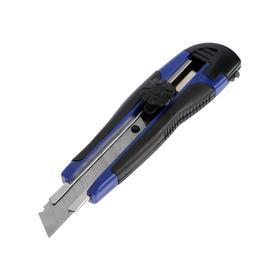 Нож универсальный TUNDRA, металлическая направляющая, винтовой фиксатор, 2К корпус, 18 мм