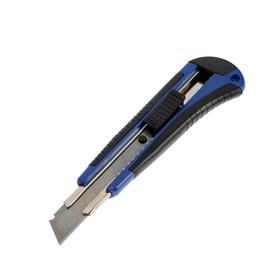 Нож универсальный TUNDRA, металлическая направляющая, 2К корпус, 18 мм