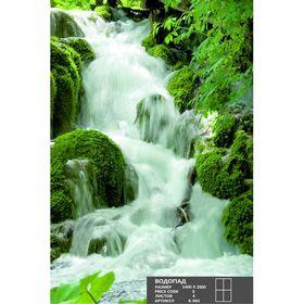 Фотообои К-065 «Водопад» (4 листа), 200 × 140 см Ош