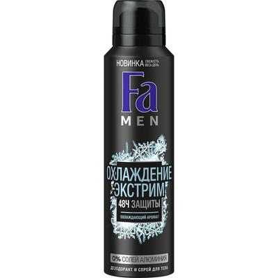 Дезодорант Fa Men «Охлаждение экстрим», аэрозоль, 150 мл