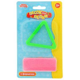 Песок для лепки «Треугольник» 28 г, цвет розовый