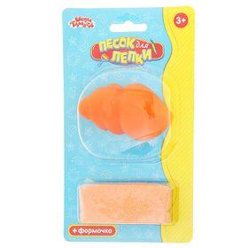 Песок для лепки «Ракушка» 28 г, цвет оранжевый Ош
