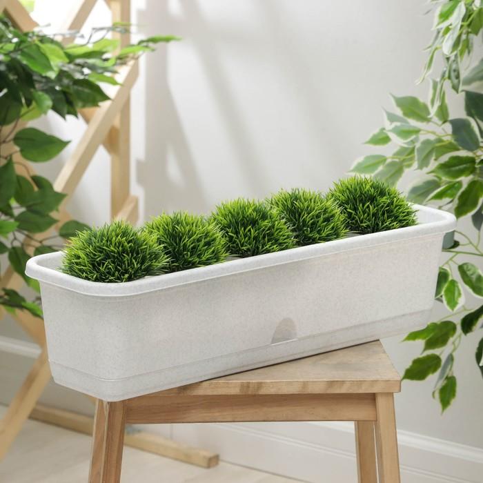 Балконный ящик с поддоном, 60 см, цвет мраморный