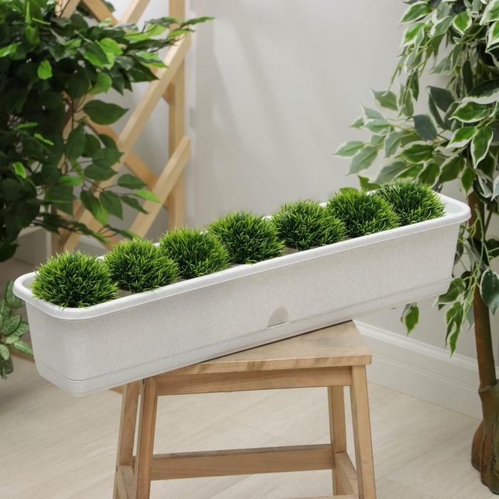 Балконный ящик, 80 см, с поддоном, цвет мраморный