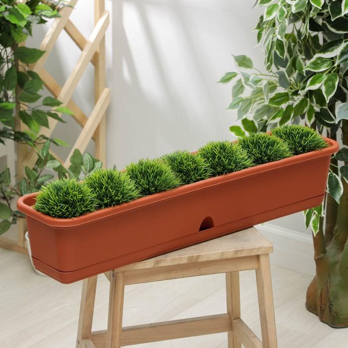 Балконный ящик с поддоном, 80 см, цвет терракотовый