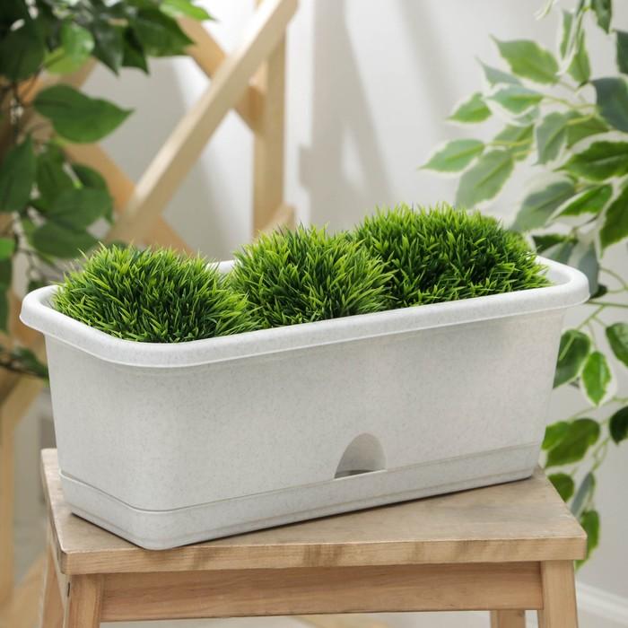 Балконный ящик с поддоном, 40 см, цвет мраморный