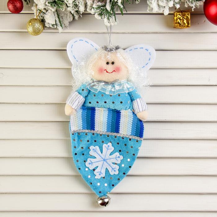 Мягкая подвеска Колпак для подарков - ангелочек 2614 см бирюза