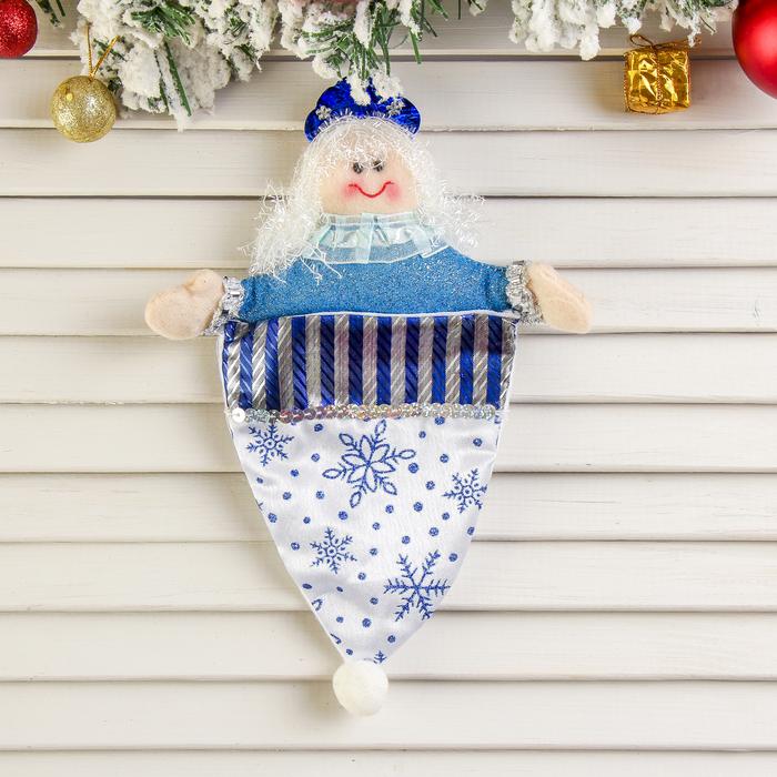 "Колпак для подарка бело-синий ""Снегурочка"""