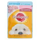 Влажный корм Pedigree для щенков, ягненок в соусе, пауч, 85 г