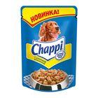 Влажный корм Chappi
