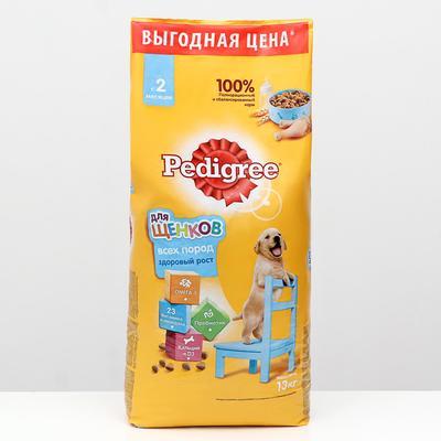 Сухой корм Pedigree для щенков всех пород, курица, 13 кг - Фото 1