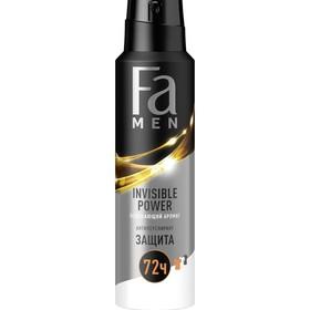 Дезодорант Fa Men Xtreme Invisible Power, аэрозоль, 150 мл