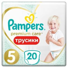Подгузники-трусики Pampers Premium Care, размер 5, 20 шт.