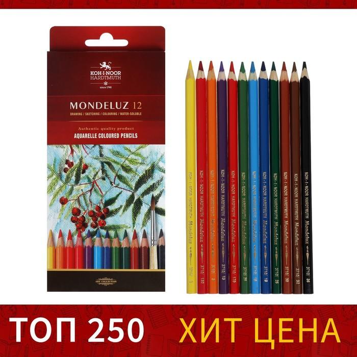 Карандаши цветные акварельные 12 цветов, Koh-I-Noor Mondeluz 3716, картонная упаковка