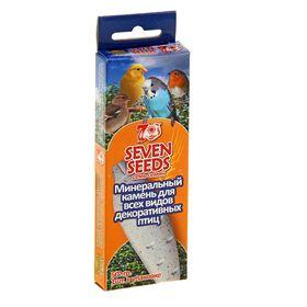 Минеральный камень 'SEVEN SEEDS' для всех видов птиц, 50 г Ош