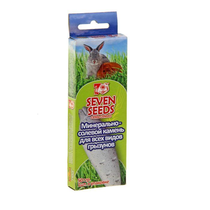 """Минерально-соляной камень """"SEVEN SEEDS"""" для всех видов грызунов, 50 г"""