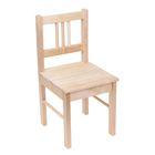 Детский стул «Колибри», высота до сиденья 29 см, цвет натуральный