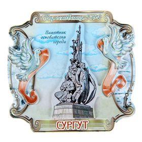 Магнит многослойный с голубками «Сургут. Памятник основателям города» Ош