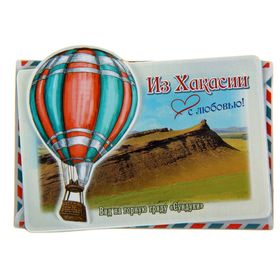 Магнит с воздушным шаром 'Хакасия' Ош