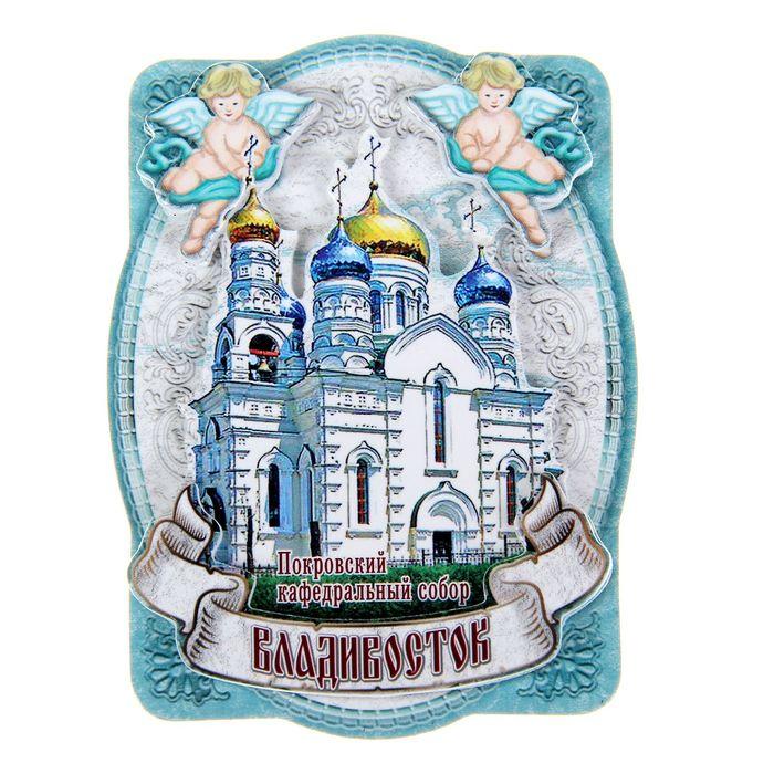 Магнит Владивосток. Покровский кафедральный собор