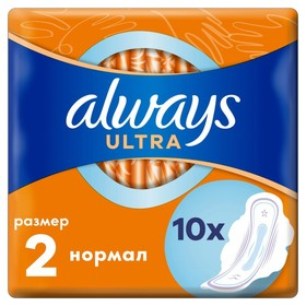 Прокладки Always Ultra Normal Plus, 10 шт.