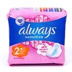 Прокладки Always Ultra Sensitive Normal Plus, 10 шт.