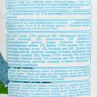 """Порошок стиральный Ariel автомат """"Горный родник"""", 3 кг - Фото 3"""