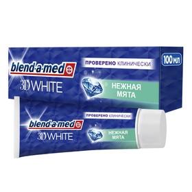 Зубная паста Blend-a-med 3D White «Нежная мята», 100 г