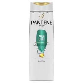 Шампунь для волос Pantene Aqua Light, для жирных волос, 250 мл