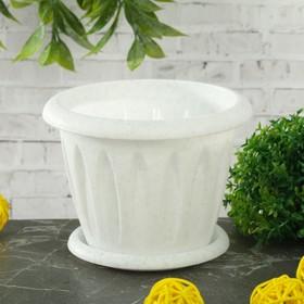 """Горшок для растений с поддоном 0,4 л, d=10,5 см """"Фелиция"""", цвет мрамор"""