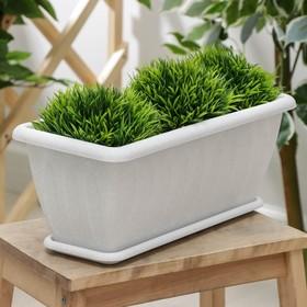 Ящик для растений с поддоном 40 см 'Фелиция', цвет мрамор Ош