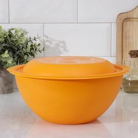 Миска салатница Martika, 3 л, с крышкой, цвет МИКС