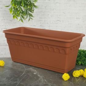 Ящик для растений балконный с поддоном 40 см 'Колывань', цвет терракотовый Ош