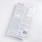 Набор для консервации и хранения продуктов вакуумный «Вакс 82Б»: насос, 9 крышек - Фото 7