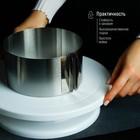 Форма разъёмная для выпечки кексов и тортов с регулировкой размера Доляна, d=16-30 см - Фото 5