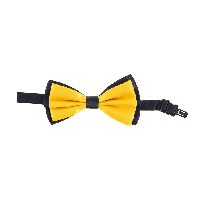 Карнавальная бабочка, цвет жёлтый