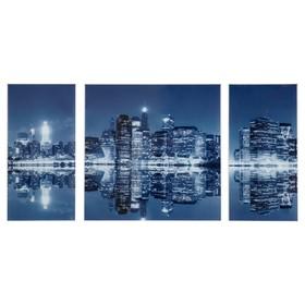Картина модульная на стекле 'Ночной город'  2-25*50см, 1-50*50см,  100*50см Ош