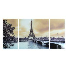 Картина модульная на стекле  'Париж'   2-25*50,1-50*50см,   100*50см Ош