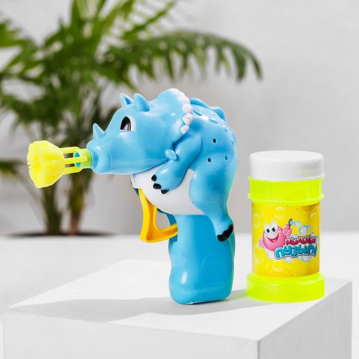"""Мыльные пузыри """"Динозавр """" 50 мл, цвета МИКС + подарок мыльный раствор"""
