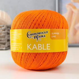 Пряжа Kable (Кабле) 100% хлопок 430м/100гр абрикос_х1(30154)