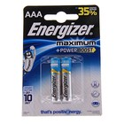 Батарейка алкалиновая Energizer Maximum, AAA, LR03-2BL, 1.5В, блистер, 2 шт.