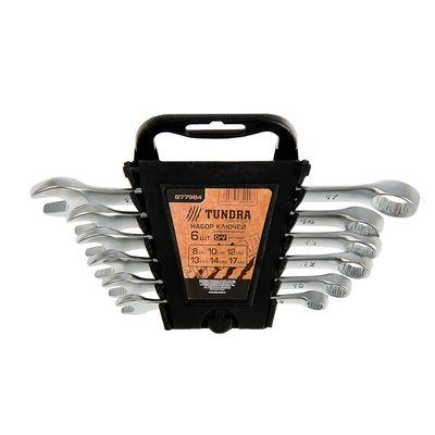 Набор ключей комбинированных в холдере TUNDRA comfort, CrV, матовые, 8 - 17 мм, 6 шт.