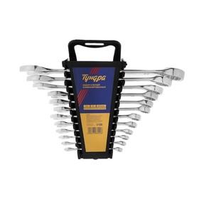 Набор ключей комбинированных в холдере TUNDRA, CrV, матовые, 6 - 22 мм, 12 шт. Ош