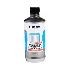 Промывка системы охлаждения LAVR классическая, 430 мл, флакон Ln1103 Ош